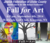"September 4, 2014 - Jewish Federation of Ulster County presents ""Fall For Art"" Fundraising Art Show"